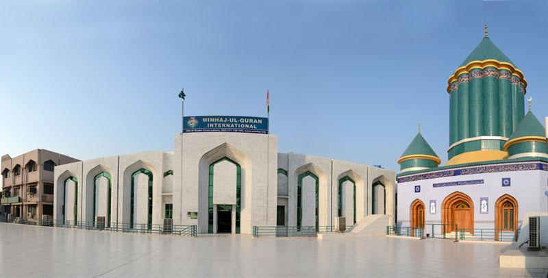 Central Secretariat of Minhaj-ul-Quran International