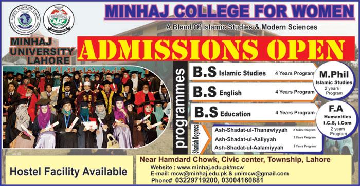 Admission Open Minhaj College for Women