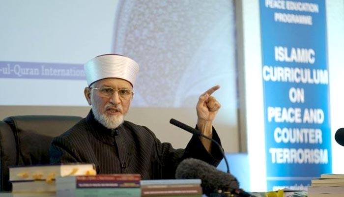 Al Muslim: Muslim scholar releases anti-terrorism curriculum for UK students' width=