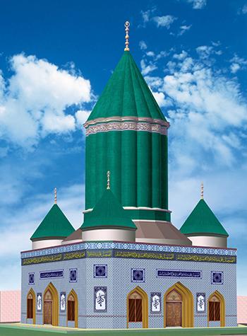 Gosha-e-durood Tomb