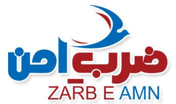 Zarb-e-Amn
