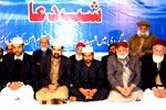 Monthly Spiritual Gathering of Gosha-e-Durood - December 2009