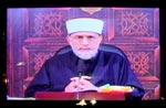 Monthly Spiritual Gathering of Gosha-e-Durood - November 2009