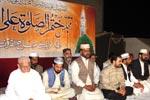 Monthly Spiritual Gathering of Gosha-e-Durood - April 2010