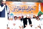 Monthly Spiritual Gathering of Gosha-e-Durood - May 2010