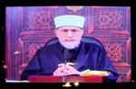 Monthly Spiritual Gathering of Gosha-e-Durood - January 2011