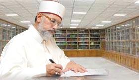 Shaykh-ul-Islam Dr Muhammad Tahir-ul-Qadri's message on International Literacy Day 2011