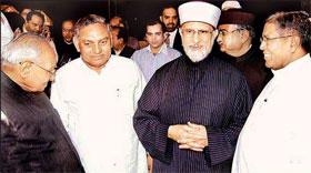 Terrorism alien to Islam: Shaykh-ul-Islam