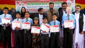 Annual Prize Distribution Ceremony of Minhaj Model School, Mirpur Azad Kashmir