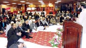 5th Annual Gosha-E-Darood Held at MQI, London