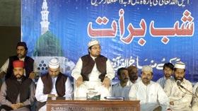Repentance key to remedy of spiritual ills: Hussain Mohi-ud-Din Qadri