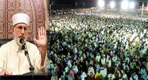 Itikaf 2012: International Spiritual Gathering of Layla-tul-Qadr