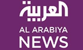 Al-Arabaiya News: Islamic scholar unveils anti-terror school curriculum