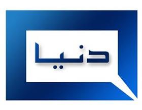 Dunya News: No place for extremism, terrorism in Islam: Tahir-ul-Qadri