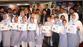Farid-e-Millat Scholarship Distribution Ceremony 2015
