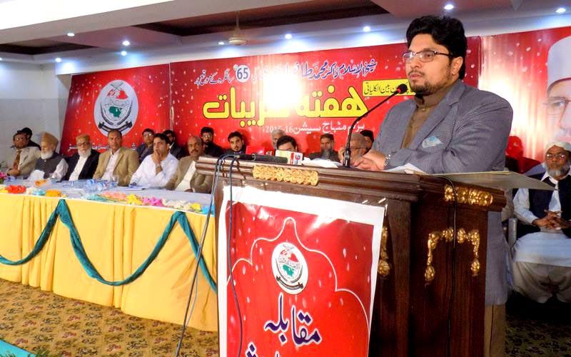 COSIS: Weeklong celebrations end with tributes to Dr Tahir-ul-Qadri