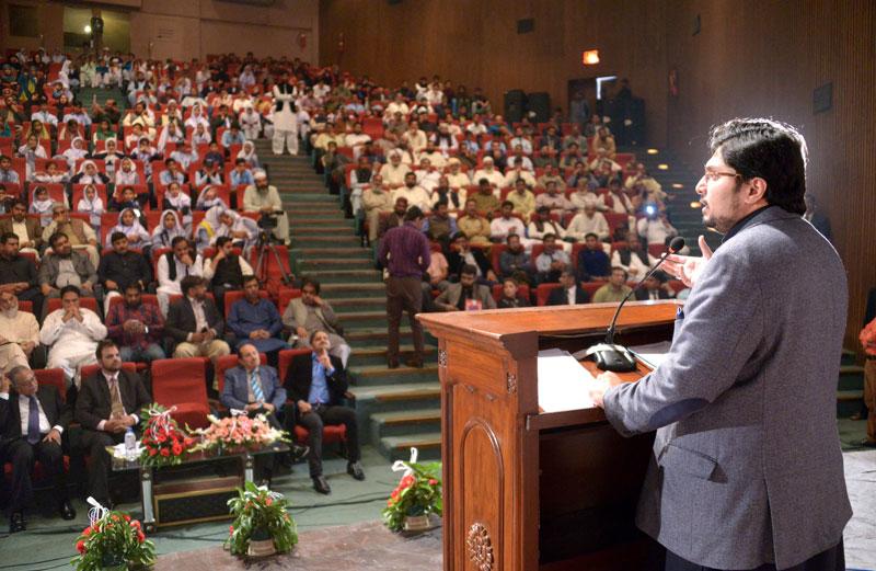 منہاج ایجوکیشن سوسائٹی کی سالانہ اسمبلی 2016ء