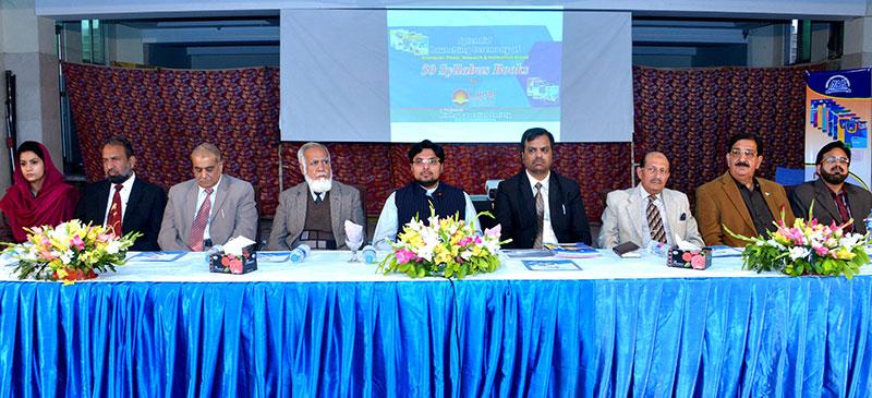 منہاج ایجوکیشن سوسائٹی کی 73 نصابی کتب کی تقریب رونمائی