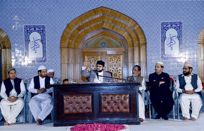 'Miraj-un-Nabi ﷺ Conference' 2018