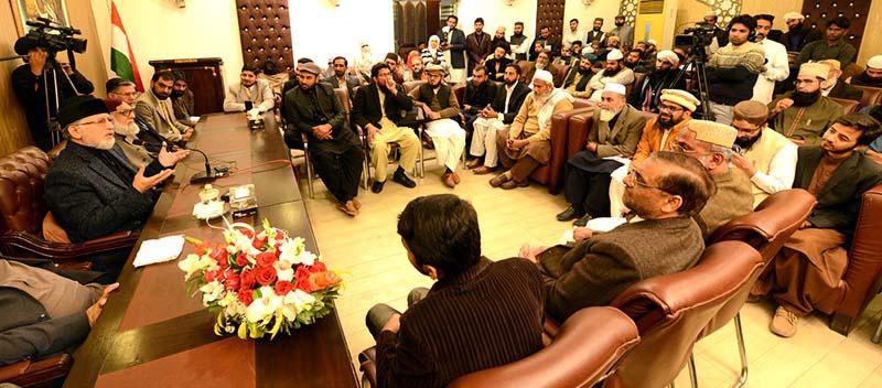 Shaykh-ul-Islam Dr Muhammad Tahir-ul-Qadri addresses PhD and M. Phil scholars of COSIS