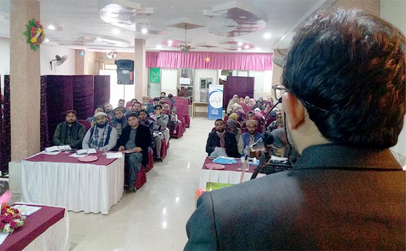 راولپنڈی: منہاج ایجوکیشن سوسائٹی کی پرنسپلز ٹریننگ ورکشاپ