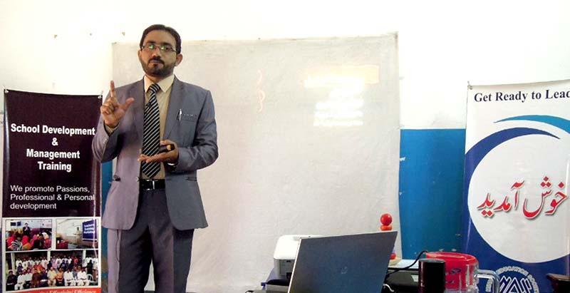 منہاج ایجوکیشن سوسائٹی کا چک پیرانہ میں ٹیچرز ٹریننگ سیشن