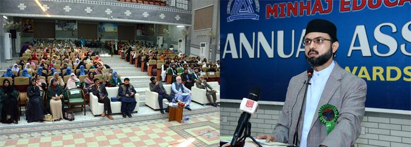 ڈاکٹر حسن محی الدین قادری کا منہاج ایجوکیشن سوسائٹی کی ''سالانہ اسمبلی 2019ء'' سے خطاب