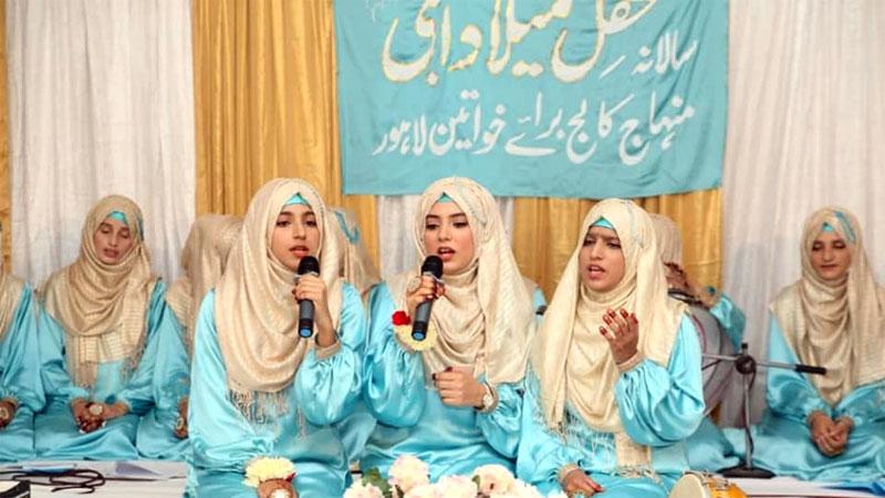 Annual Milad-un-Nabi ﷺ celebrated at MCW