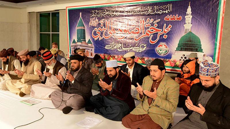 Gosha-e-Durood: Monthly spiritual gathering for February 2021 held
