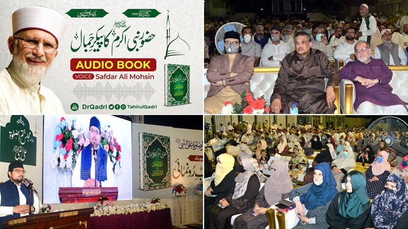 Audiobook of 'Huzoor Nabi Akram ﷺ ka Paikar e Jamal' launched